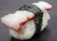 Sushi Niguiri de Polvo